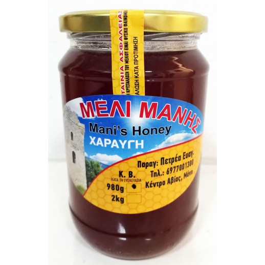 Pure traditional Thyme Honey from Mani 980gr