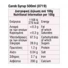 Carob Syrup Naturel 250ml